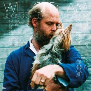 willoldman
